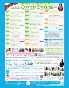 Komachi_01