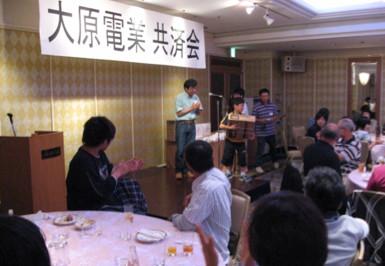 福利厚生・年間イベント